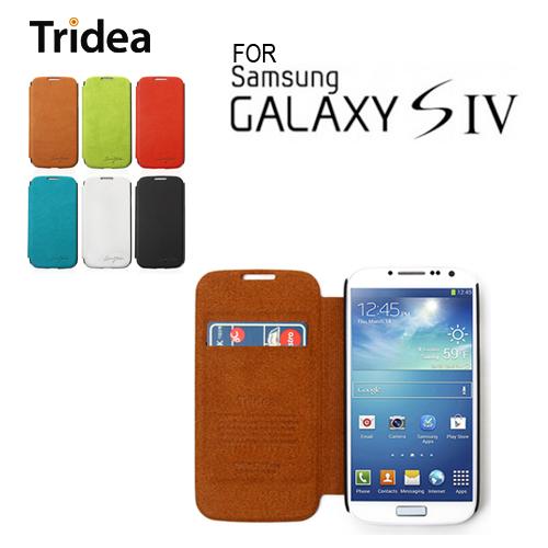 ... )), Galaxy S4 Flip Cover, Galaxy S4 Flip Case, Galaxy S4 Casing